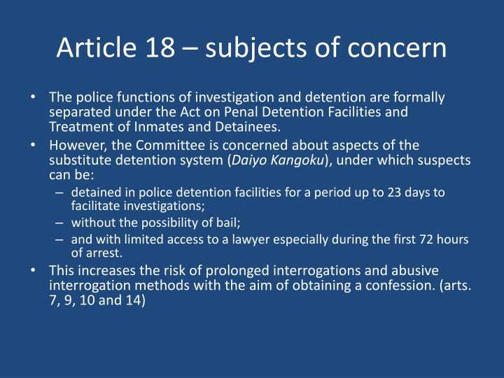 Article 18 – subjects of concern