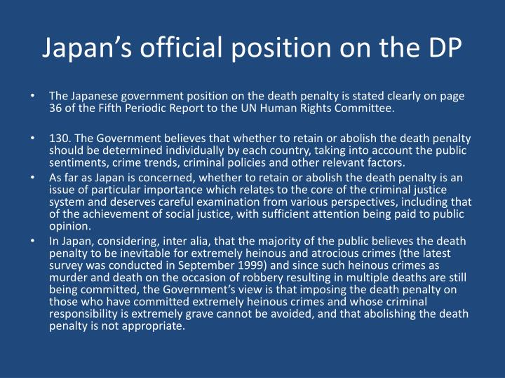 Japan's official position on the DP