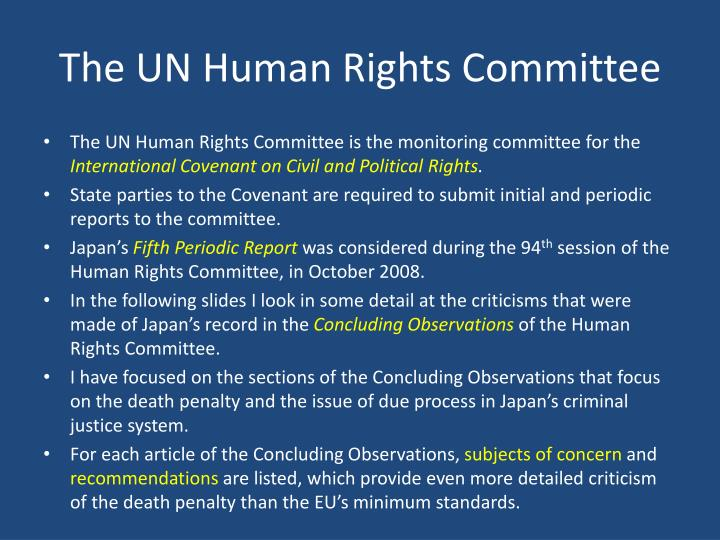 The UN Human Rights Committee