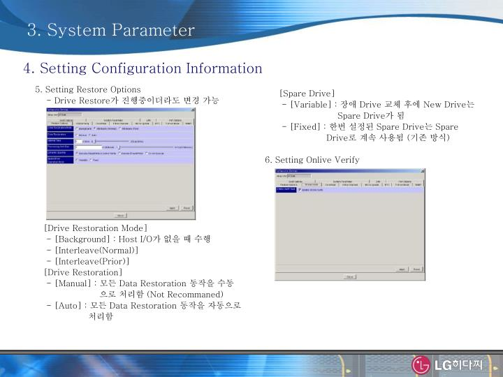 3. System Parameter