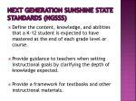 next generation sunshine state standards ngsss
