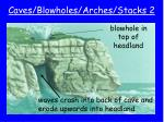 caves blowholes arches stacks 2