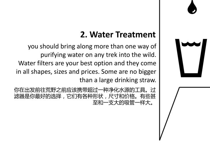 2. Water Treatment