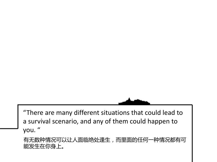 """There are many different situations that could lead to a survival scenario, and any of them could..."