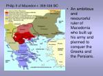 philip ii of macedon r 359 336 bc