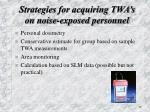strategies for acquiring twa s on noise exposed personnel