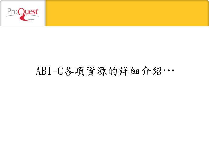 ABI-C
