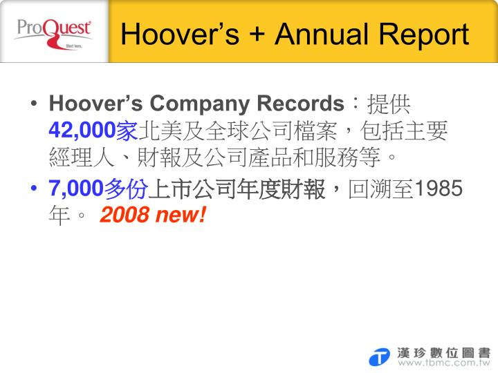 Hoover's + Annual Report