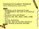 kindergarten academic standards what a kindergartener needs to know