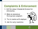 complaints enforcement2