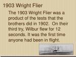 1903 wright flier