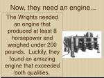now they need an engine