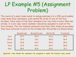 lp example 5 assignment problem