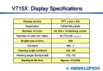 v715x display specifications