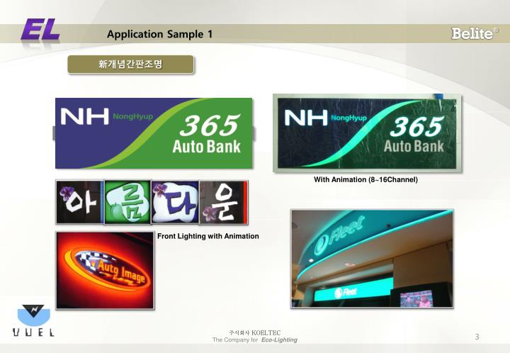 Application Sample 1