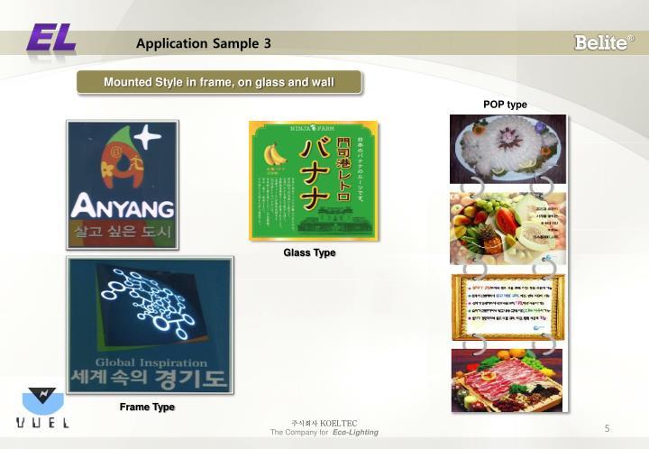 Application Sample 3