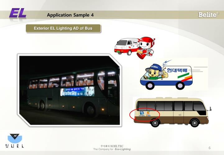 Application Sample 4