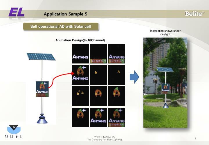 Application Sample 5