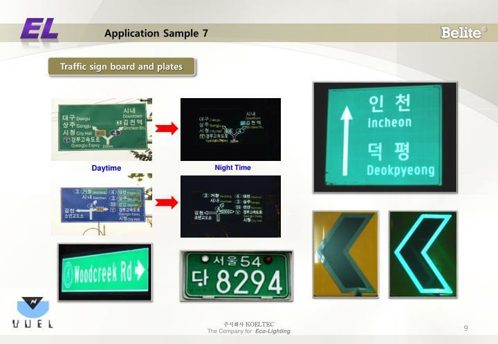 Application Sample 7