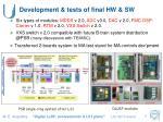 development tests of final hw sw