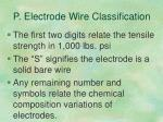 p electrode wire classification1