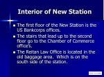 interior of new station