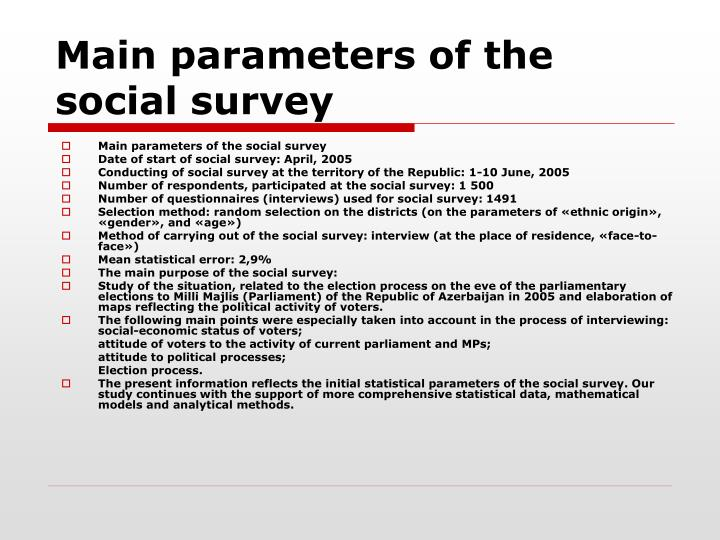 Main parameters of the social survey