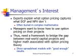 management s interest