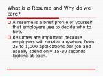 what is a resume and why do we care