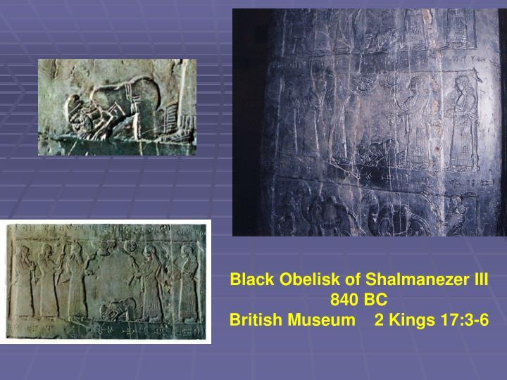 Black Obelisk of Shalmanezer III 840 BC