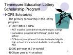 tennessee education lottery scholarship program