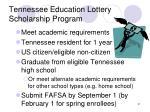 tennessee education lottery scholarship program3