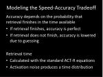 modeling the speed accuracy tradeoff