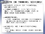 report on running code c