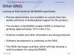 other gnss3