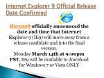 internet explorer 9 official release date confirmed