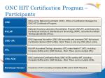 onc hit certification program participants