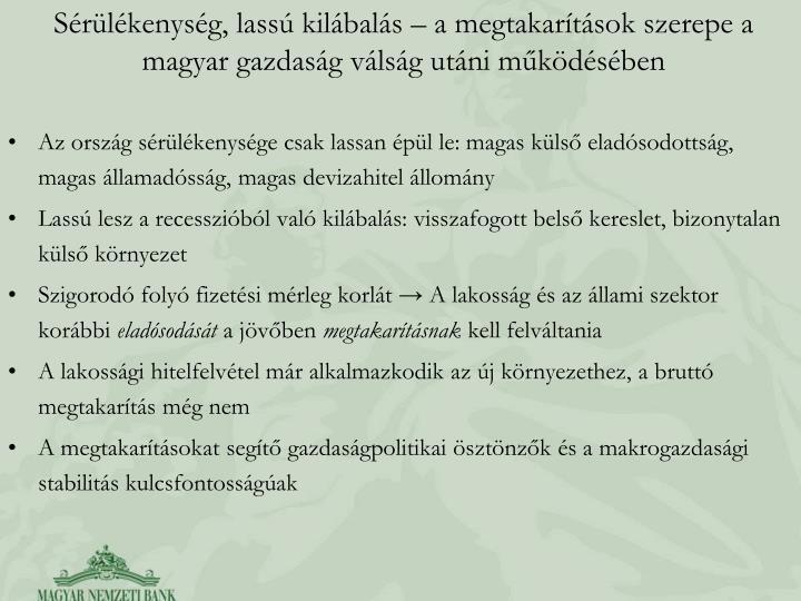 Sérülékenység, lassú kilábalás – a megtakarítások szerepe a magyar gazdaság válság utáni működésében