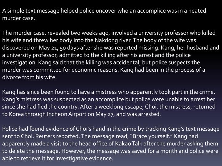 A simple text message helped police uncover who