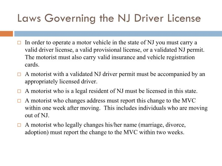 Laws Governing the NJ Driver License