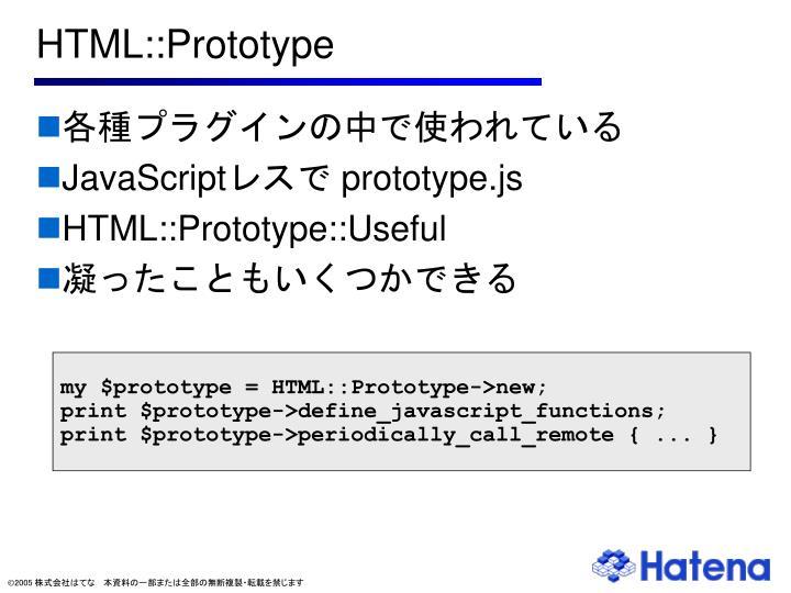 HTML::Prototype