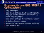 programaci n con j2me midp 1 0 optimizaciones
