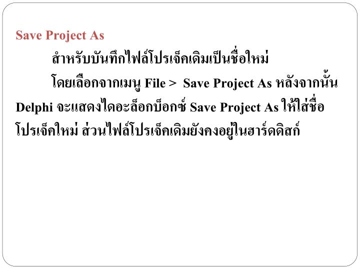 Save Project As