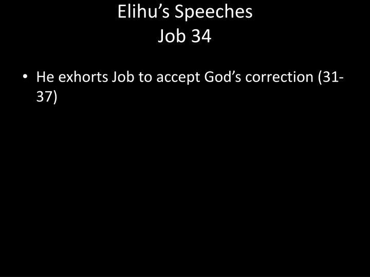 Elihu's