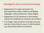 neologisms due to lexical borrowing