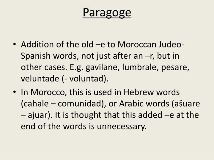 Paragoge