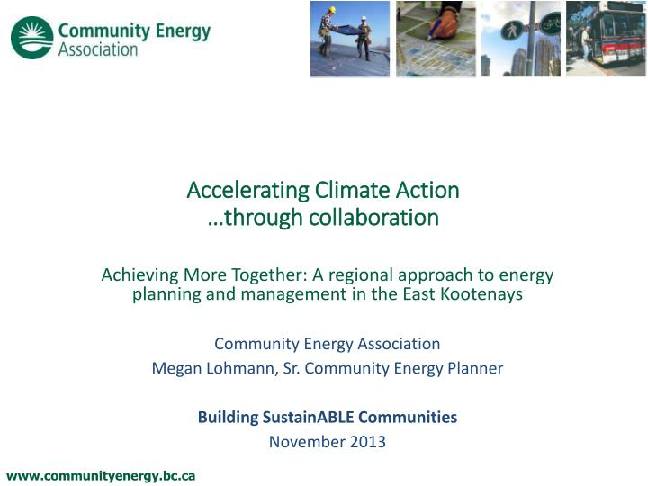 Accelerating climate action through collaboration