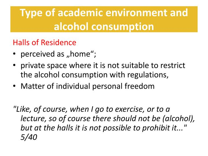 Type of academic environment and alcohol consumption