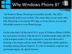 why windows phone 8