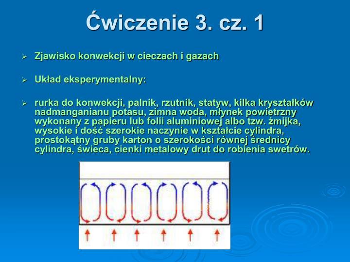 Ćwiczenie 3. cz. 1